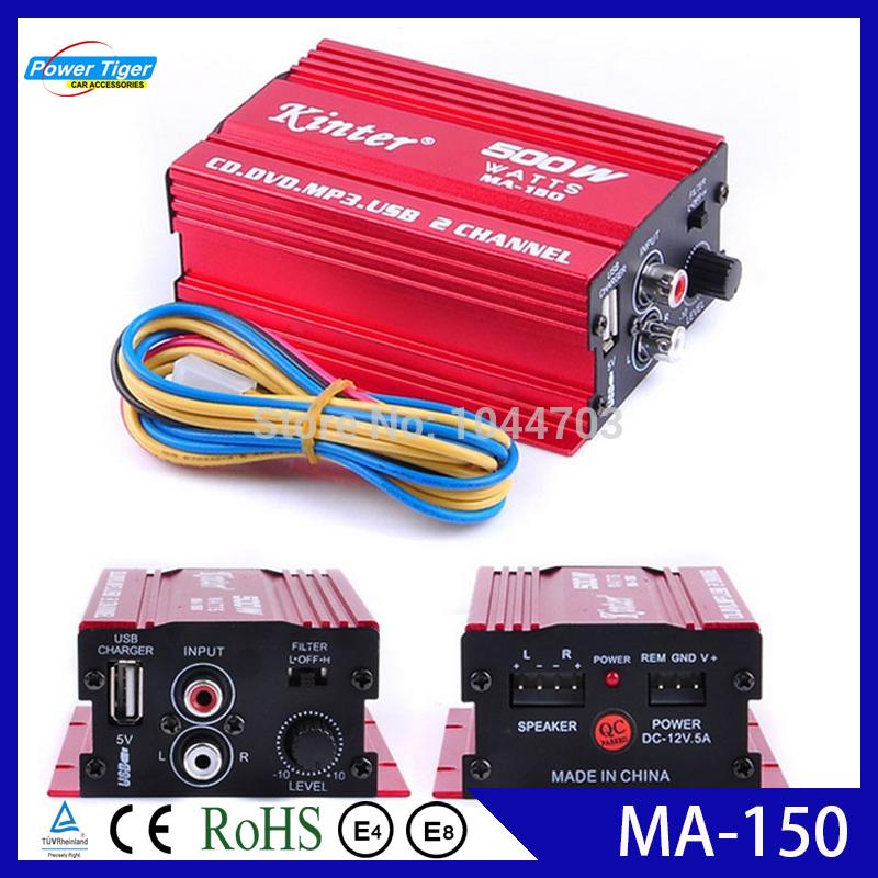 Kinter Hi-Fi 12V 2CH USB Mini Digital Auto Power Amplifier Subwoofer Car Audio Stereo amplifier Motorcycle / Boat /MP3/MP4/CD(China (Mainland))