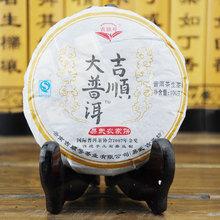 wholesale china gold association