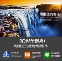 original 4500 Lumens 1280 * 800 1080P full HD projector tv home  3D vedio projector china 2014 new listing projector TMT-K609
