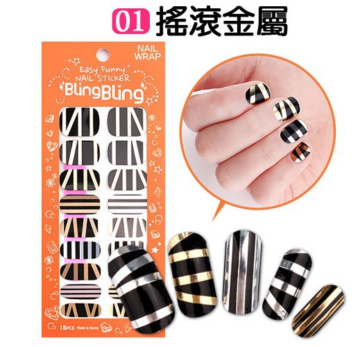 Korea Yet jelly nail sticker paper sticker nail art design nail decoration minx nail patch 18 sticker per pack(China (Mainland))
