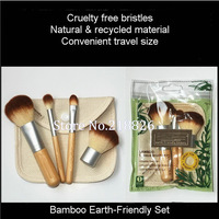 Hot sale Top Environmental protection Fashion 4 pcs BAMBOO Portable  Makeup Brushes Make Up Make-up Brush Cosmetics Set Kit Tool