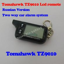 Free shipping Two way car alarm TOMAHAWK TZ9010 LCD remote controller 2 way car alarm system TOMAHAWK TZ9010 Keychain(China (Mainland))