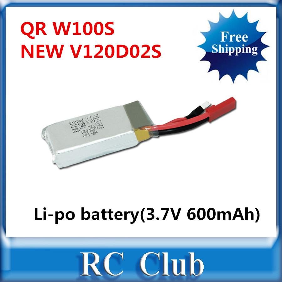 Запчасти и Аксессуары для радиоуправляемых игрушек Walkera Walkera QR W100S /v120d02s hm/v120d02s/z/24 NEW V120D02S / QR W100S гидромолот hm 120 б у в москве