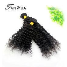 Free DHL Girl's Fashion 5A Grade Wholesale 4 pcs Lot  Mixed Sizes Chinese Cheap 100% Jerry Curly Hair Bundles(China (Mainland))