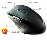 Discount cheapest  2.4G wireless mouse for laptops Desktop mouse computer with Free shipping novelty items mini/usb