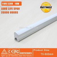 Free shipping 10pcs/lot led tube t5 600mm /60cm 10w tube 2ft led tube t5 light 600-800lm led fluorescent tube lamp