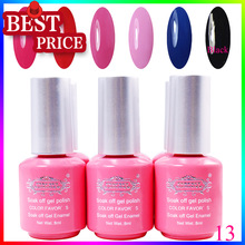 uv gel nail polish promotion