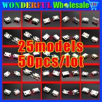 Commonest 25models Micro USB Jack 5P 5pins 5-pin Mix SMD DIP V8 port charging data plug socket