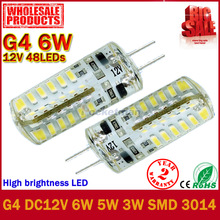 led 12v lamp price