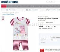 Free shipping Peppa Pig girl girls pyjamas Embroidery short sleeve t shirt top + pants pajamas sleepwear set