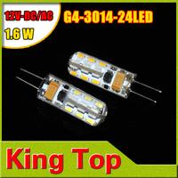 Dimmable 3w G4 24 Leds 3014 Chip  Led Silicon Lamp DC12V 360 Degree non-polar Car Light Corn Bulb lighting 10Pcs/Lot