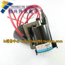 cheap line coil