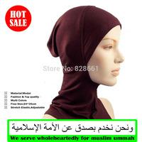 Muslim Islamic cotton hijab,inner cap, ladies shawls scarf,Wholesale(120pcs/lot)+freeshipping