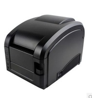 sell 16-82mm width barcode and adhesive thermal printer support thermal paper and adhesive sticker