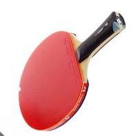 Free shipping TIMO BOLL TABLE TENNIS RACKET 8 star Ping Pong rackets Horizontal Grip paddle racket