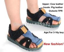 wholesale kids sandal