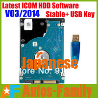 DHL Free!2014 ICOM HDD Japanese Software V03/2014 ISTA/D:3.41.30 ISTA/P:52.0.400 Wiring Diagram and Service Plan all in Japanese