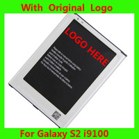 Wholesale Original Logo battery Replacement Battery for Samsung i9100 Galaxy S2 Free shipping 100pcs/lot