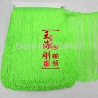 30cm long Hot-selling Latin fringe trimming lace samba dress neon green yellow 30cm