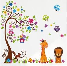 Animal dos desenhos animados da floresta Adesivos de vinil arte da parede decalques para o berçário e kids room envio gratuito de 150 centímetros * 230 centímetros(China (Mainland))