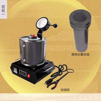 Free shipping by DHL 3kg capacity 110v/220v Portable melting furnace, electric smelting equipment, for gold copper silver