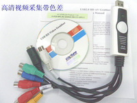 Factory Wholesale 1pcs/lot USB video grabber USB 2.0 YPbPr Component Composite AV S-Video Video Capture Card HD AV Grabber