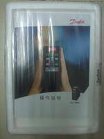 Danfoss vlt2822 standard type frequency inverter 2.2KW new in box