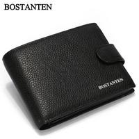 2015 fashion high quality genuine leather wallet brand man purse short design men wallets card holder