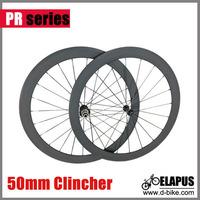 23mm width rims 700c carbon bicycle wheelset 50mm clincher raing bike wheels