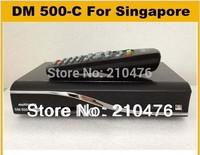 DM500C Singapore DVB Set Top Box Silver/Black TV Digital Satellite Receiver FEDEX  free shipping