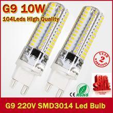 popular led g9