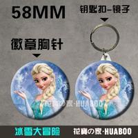 Frozen. Snow Adventure. Snow Queen. Badge. DIY. Film illustrator. Personalized Badge. Badge Customization.