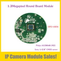 1.3Megapixel HD IP Network Camera Module SIPG-1024, ASC8848 (M2) + Sony Sensor, 54mm Round Board