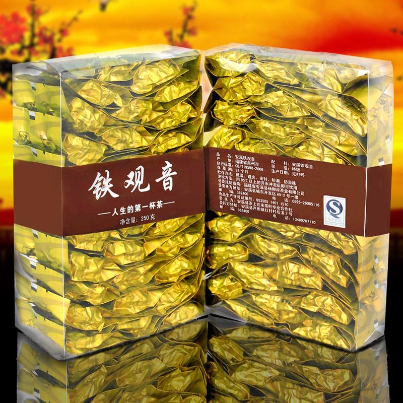 Free shipping Chinese tea Oolong Tie Guan Yin tea diet tea Luzhou Tieguanyin premium grade 250g(China (Mainland))