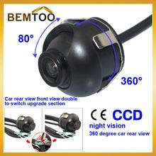 wholesale ccd reverse camera