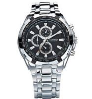 2014 Rushed Hardlex Men Analog Curren Quartz Stainless Steel Vogue Man Men's Watch 3atm Waterproof Dropship Hot Sale Atmos Clock