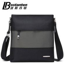 cloth messenger bag promotion
