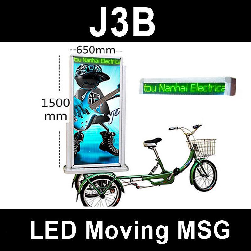 Рекламный щит DZ 1 2! j3b/023 , billboard JNDX-3-S-2 доска для объявлений dz 1 2 j9b [6 ] jndx 9 s b
