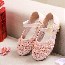 Кроссовки  от Fashion Mumu Supermarket для Девочки артикул 1666114604