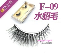 F-09 soft mink cross- section of eye lashes luxury holiday exports plus exclusive new clothes