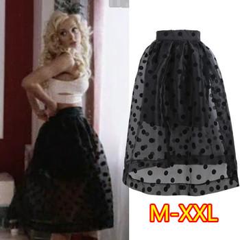 Широкая юбка со сборкой на талии из органзы на подкладке средней длины