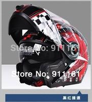 LS2 helmet double lens jie face helmet LS2 FF370 motorcycle warm QuanKui BanKui winter370