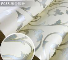 paper vinyl promotion
