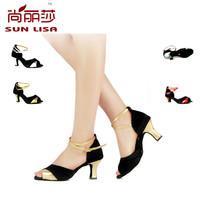 SUN LISA 3 Color Free Shipping Gorgeous Women's Ladies Latin Tango Ballroom Salsa Heeled Dance Shoes 615 7cm Heel High