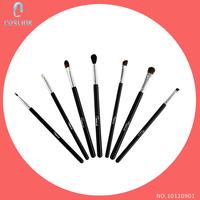 7 Pcs Basic Eye Brushes Set 2014 New SixPlus Professional Synthetic Hair Eye Make up Tool Kits