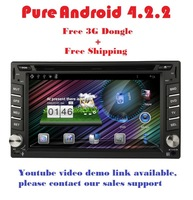 Car DVD TWIN  for Universal 2Din Car DVD system Pure Android 4.2.2  system