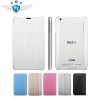 Original 7 inch Cube U51GTW U51GT W Talk 7X TALK7X4 Tablet PC Smart Leather Case Multi Color