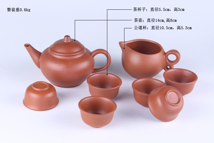 chinese gongfu tea pot kung fu tea set suit red mud purple clay sets