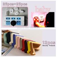 50pcs Power plug cover 12pcs Security Products Safety Corner  crash 62pcs/set the most useful set baby safety set