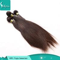 Cheap Rosa hair products 5pcs/lot Malaysian Straight Virgin Hair 100% human remy hair unprocessed 6a Malaysian hair extensions
